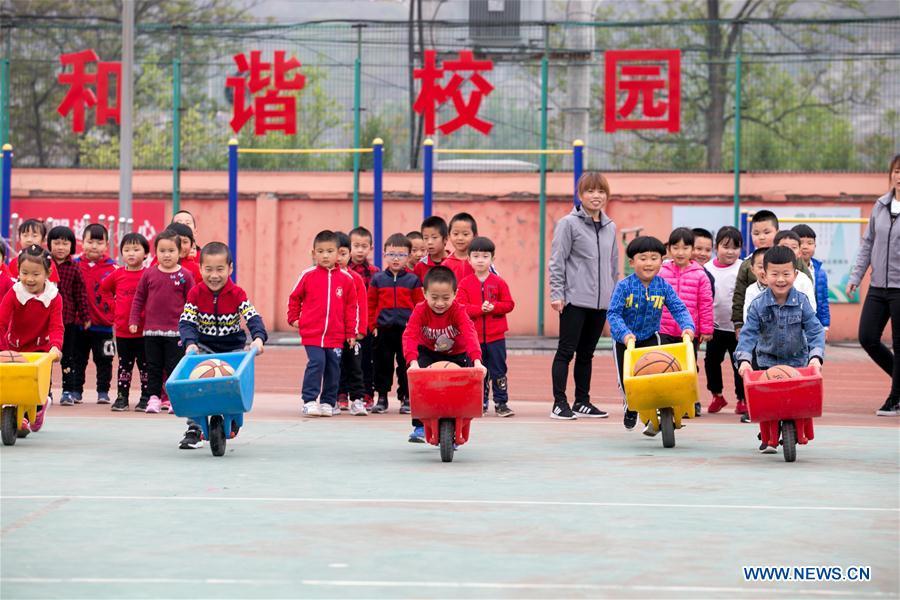 #CHINA-BEIJING-PARENT-CHILD GAME(CN)