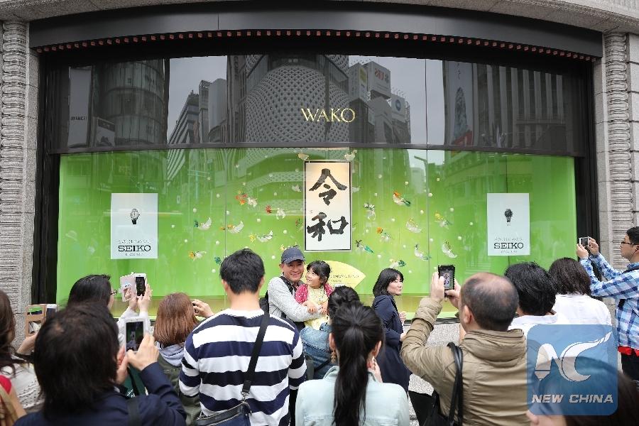 People celebrate arrival of Reiwa Era across Japan - Xinhua