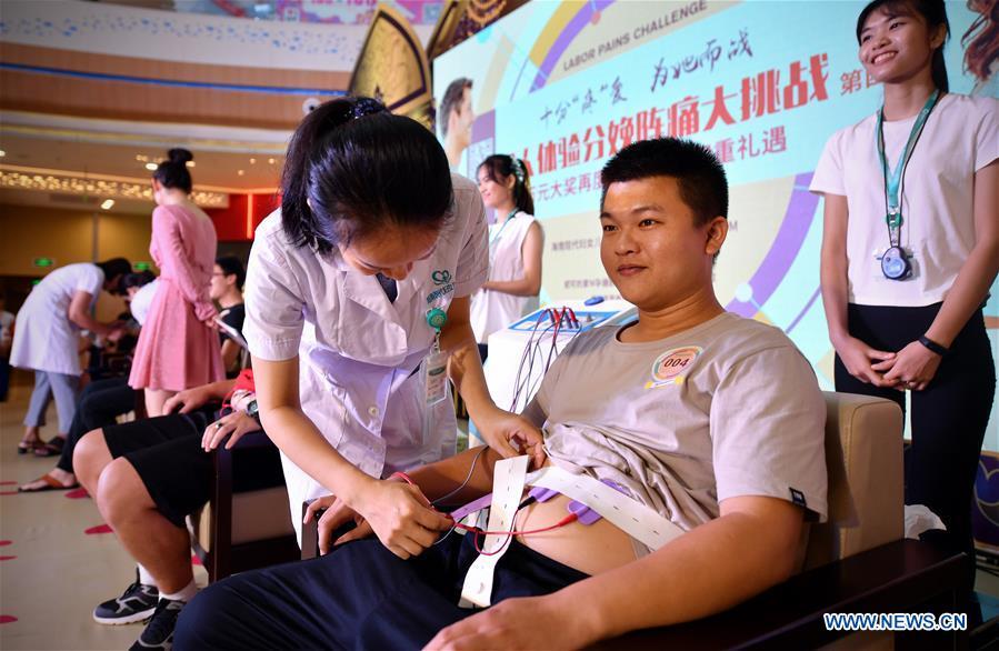 CHINA-HAINAN-HAIKOU-LABOR PAINS CHINSENGE(CN)