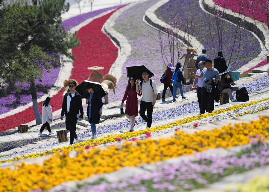 CHINA-BEIJING-HORTICULTURAL EXPO-LABOR DAY-TOURISM(CN)