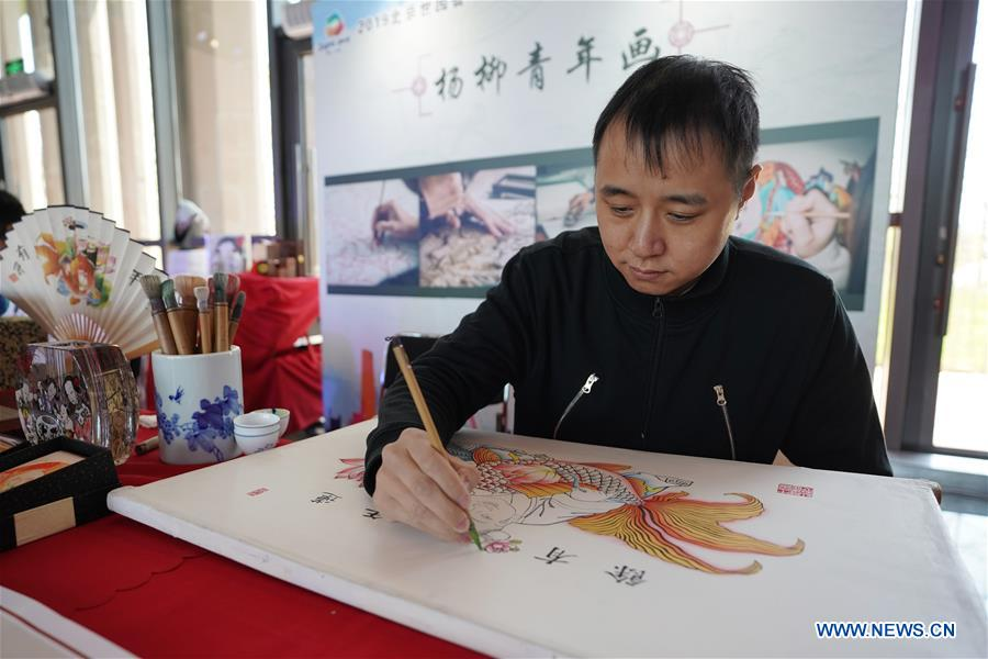 CHINA-BEIJING-HORTICULTURAL EXPO-THEME EVENT-TIANJIN DAY (CN)