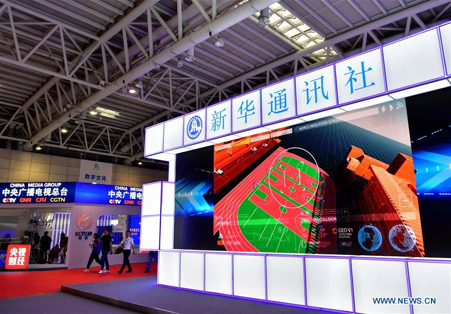 CHINA-FUJIAN-FUZHOU-DIGITAL CHINA EXHIBITION (CN)