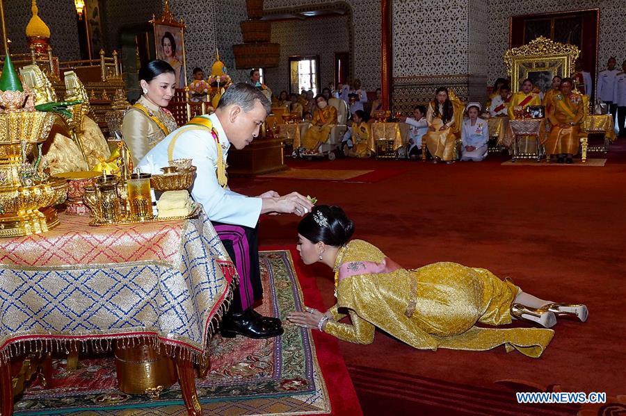 泰国 - 曼谷 - 皇家家庭标题