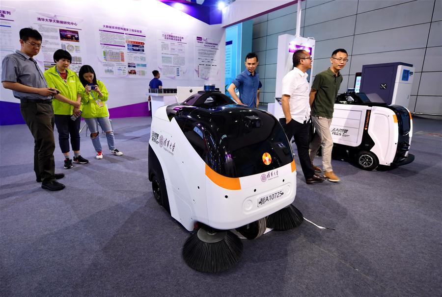 Xinhua Headlines: Summit demonstrates China's leapfrog into digital ascendance