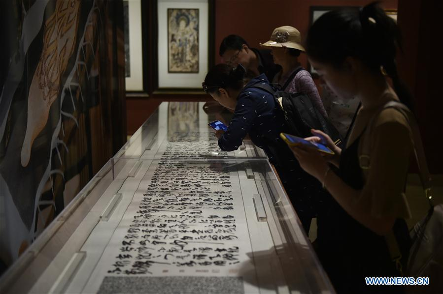CHINA-BEIJING-EMBROIDERY-EXHIBITION (CN)