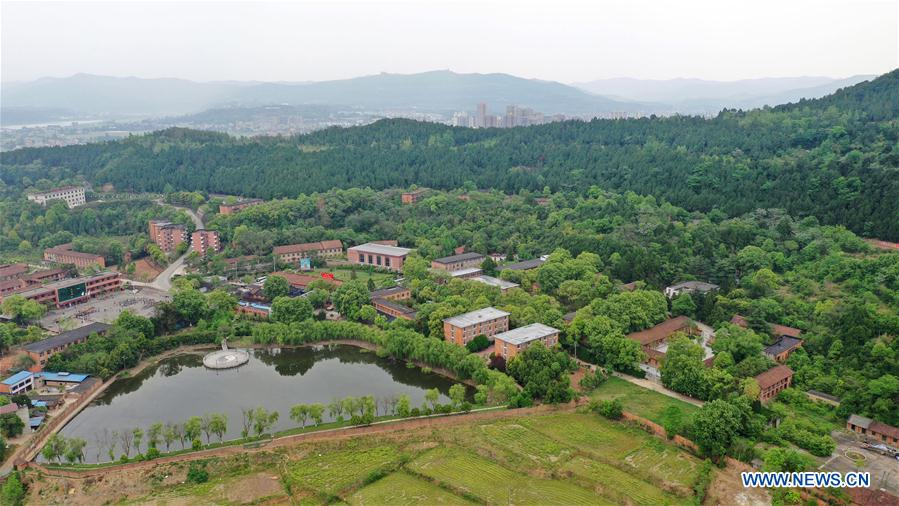 中国 - 四川 -  LIANGDANCHENG(CN)