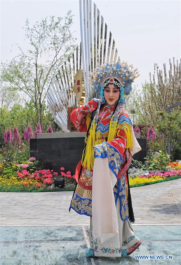 CHINA-BEIJING-HORTICULTURAL EXPO-THEME EVENT-HEBEI DAY (CN)
