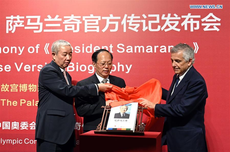(SP)CHINA-BEIJING-BOOK LAUNCHING-SAMARANCH