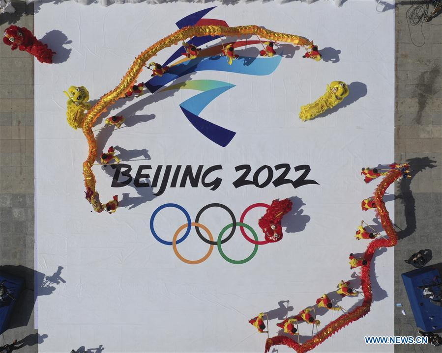 (SP)CHINA-CHONGLI-OLYMPIC WINTER GAMES-1000 DAYS COUNTDOWN