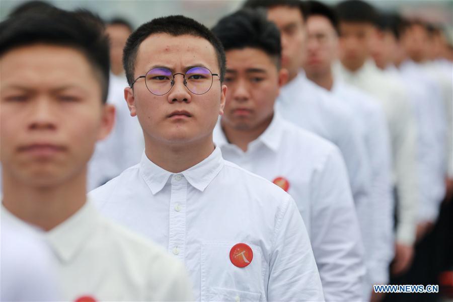 中国 - 贵阳即将举行的仪式(CN)