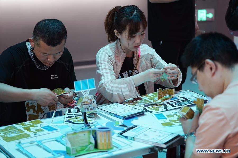 中国 - 北京 - 园艺世博会 -  WMO荣誉日(CN)