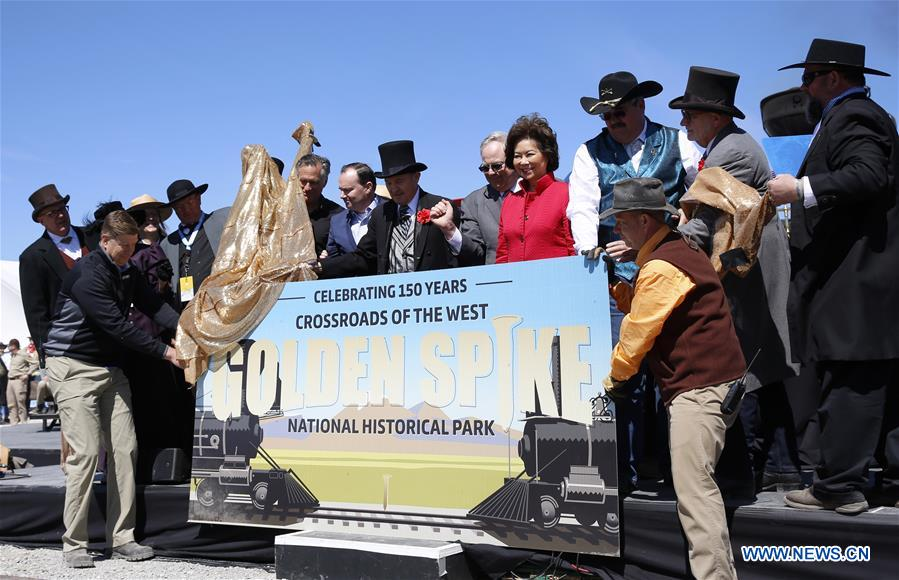 Xinhua Headlines: First U.S. transcontinental railroad shows that Americans, Chinese together can make impossible possible - Xinhua
