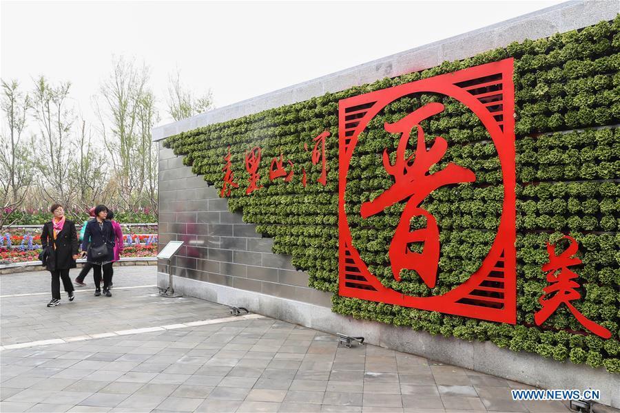 (EcoChina)CHINA-BEIJING-HORTICULTURAL EXPO-SHANXI (CN)