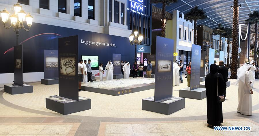 Exhibition of old Kuwait City reconstruction project held in