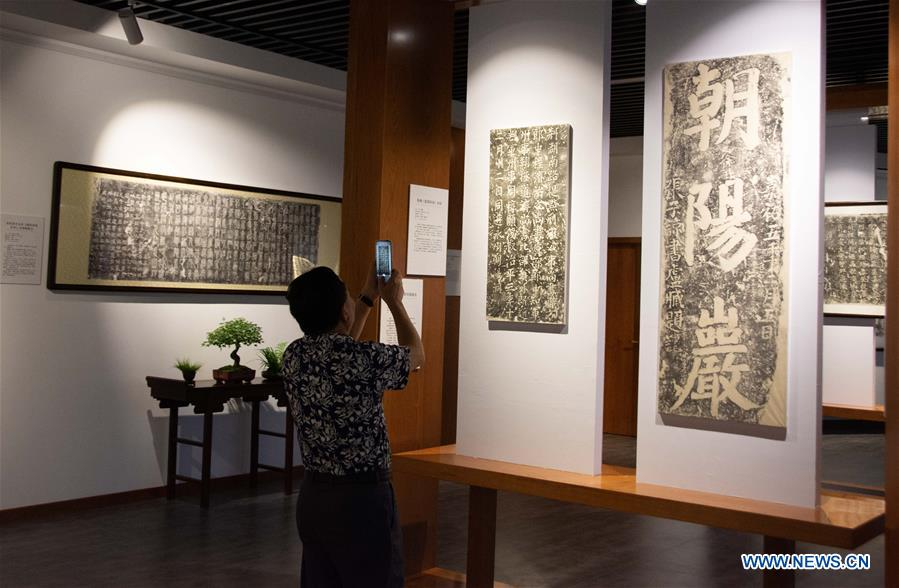 CHINA-HUNAN-YONGZHOU-MUSEUM-ROCK INSCRIPTIONS AND RUBBINGS (CN)
