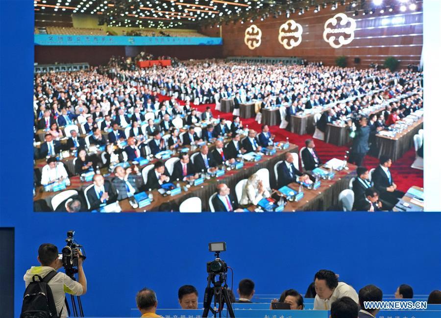 (CDAC)中国 - 北京 -  CDAC开幕式(CN)