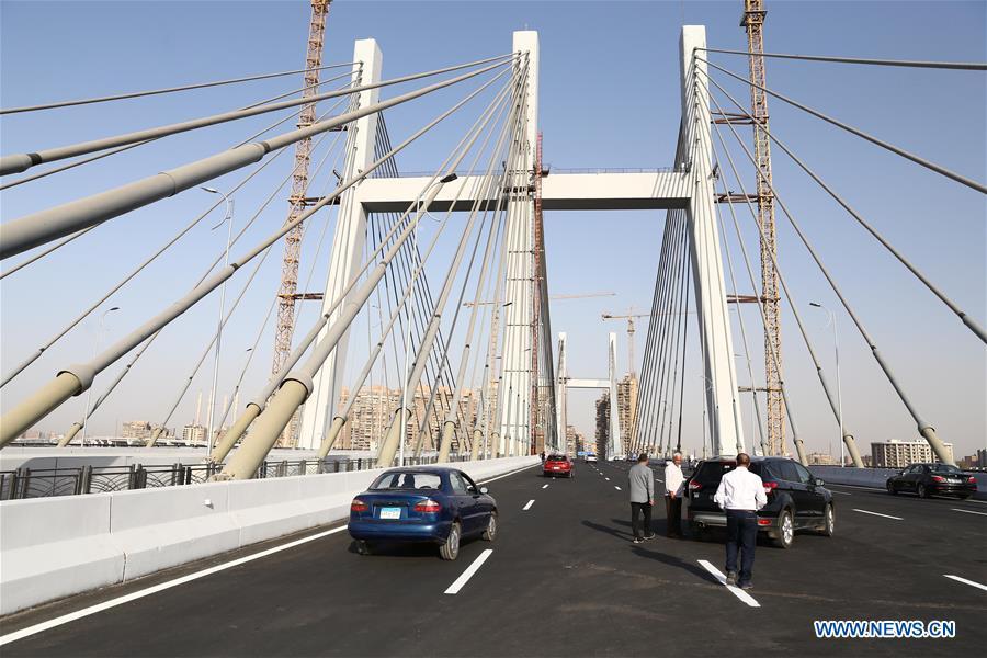 EGYPT-CAIRO-WORLD'S WIDEST SUSPENSION BRIDGE