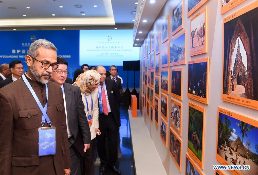 CHINA-BEIJING-CDAC-THEMATIC FORUM-SAFEGUARDING THE DIVERSITY OF ASIAN CIVILIZATIONS (CN)