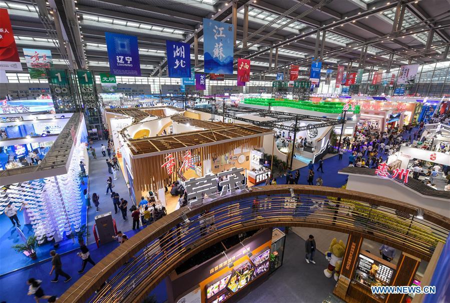 CHINA-SHENZHEN-FAIR (CN)