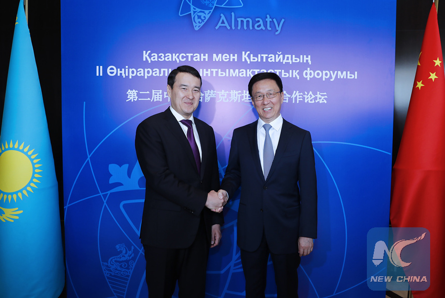 China, Kazakhstan pledge to lift cooperation to new heights