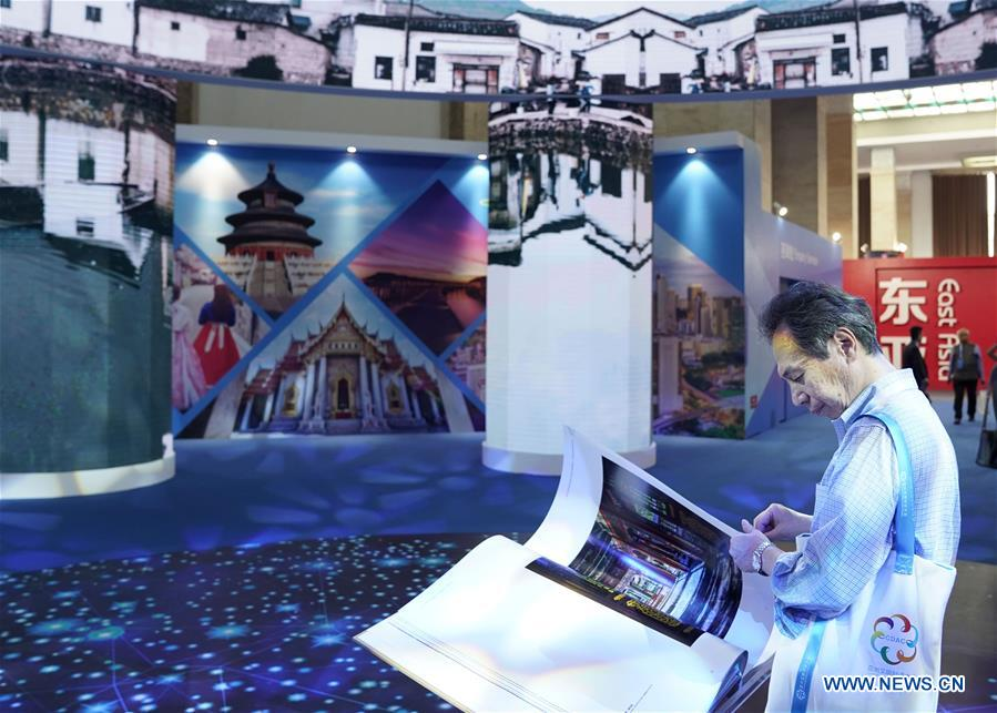 (CDAC)CHINA-BEIJING-ASIAN CULTURE AND TOURISM EXHIBITION (CN)