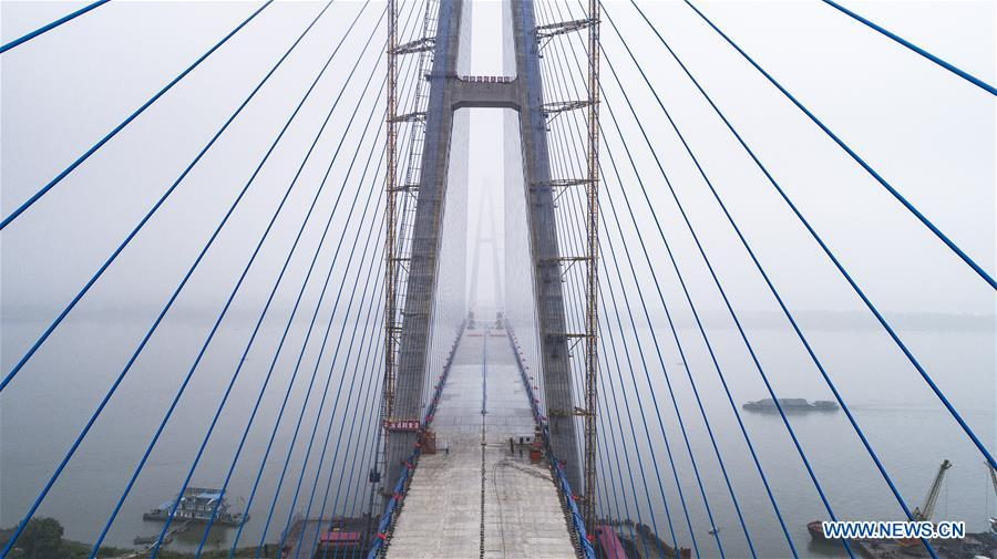 CHINA-WUHAN-BRIDGE-CLOSURE (CN)