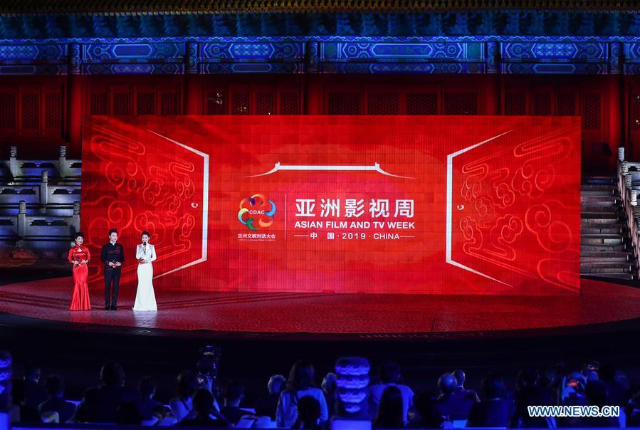 (CDAC)中国 - 北京 - 亚洲电影和电视周(CN)