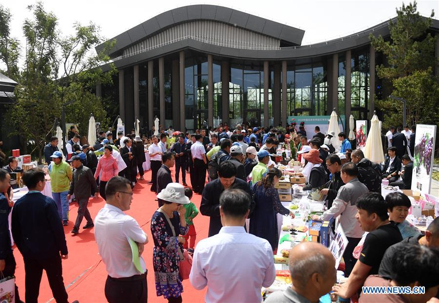 CHINA-BEIJING-HORTICULTURAL EXPO-THEME EVENT-LIAONING DAY (CN)