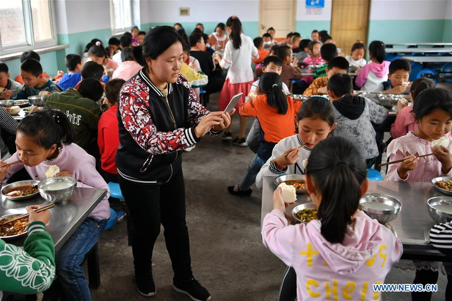 CHINA-SHANXI-DINGFAN PRIMARY SCHOOL-FREE LUNCH (CN)