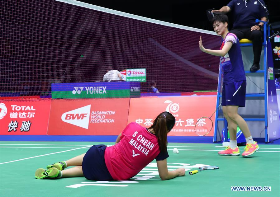 (SP)CHINA-NANNING-SUDIRMAN CUP 2019-CHINA VS MALAYSIA (CN)