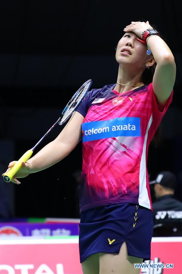 (SP)CHINA-NANNING-SUDIRMAN CUP 2019-CHINA VS MALAYSIA (CN)