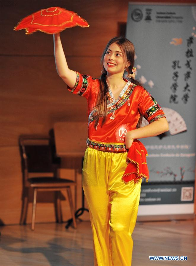 SPAIN-ZARAGOSA-CHINESE PROFICIENCY COMPETITION