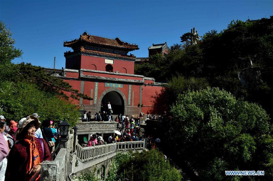 中国 - 山东 - 泰山风景区(CN)