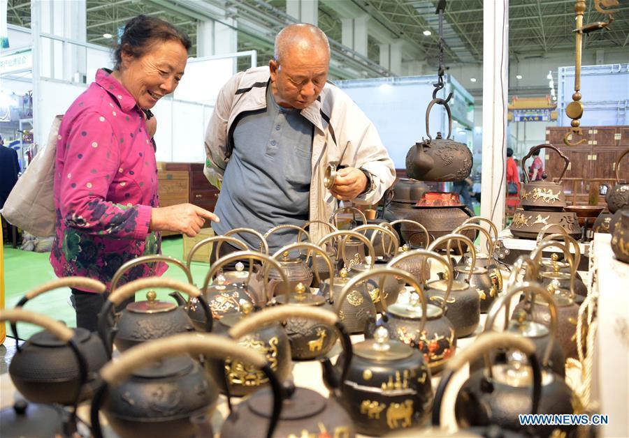 CHINA-HOHHOT-TEA INDUSTRY EXPO(CN)