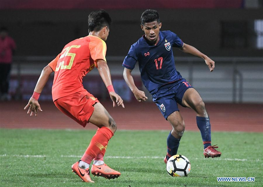 U18 Lose 2 0 To Thailand In Panda Cup