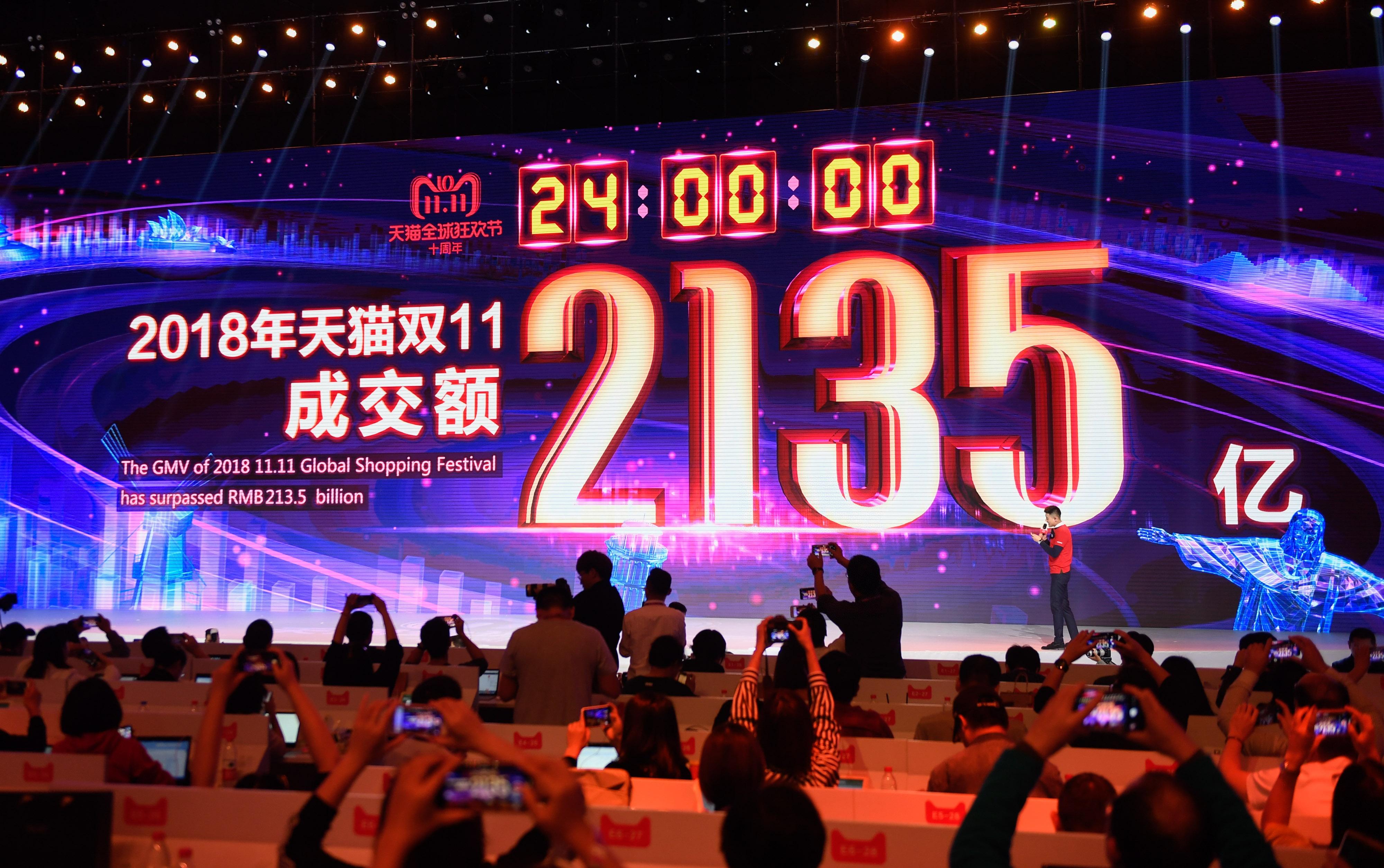 Multimedia) China's e-commerce trade volume reaches 31 63