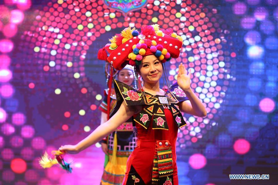 缅甸 - 仰光 - 中国旅游和文化周