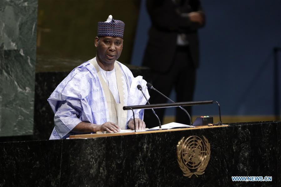 Full Text Of Nigeria's Muhammad-Bande's Speech As He Resumes Office As UNGA President