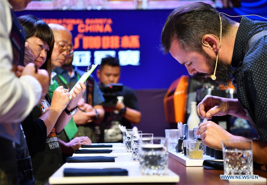 8th China Fushan Cup Int'l Barista Championship held in