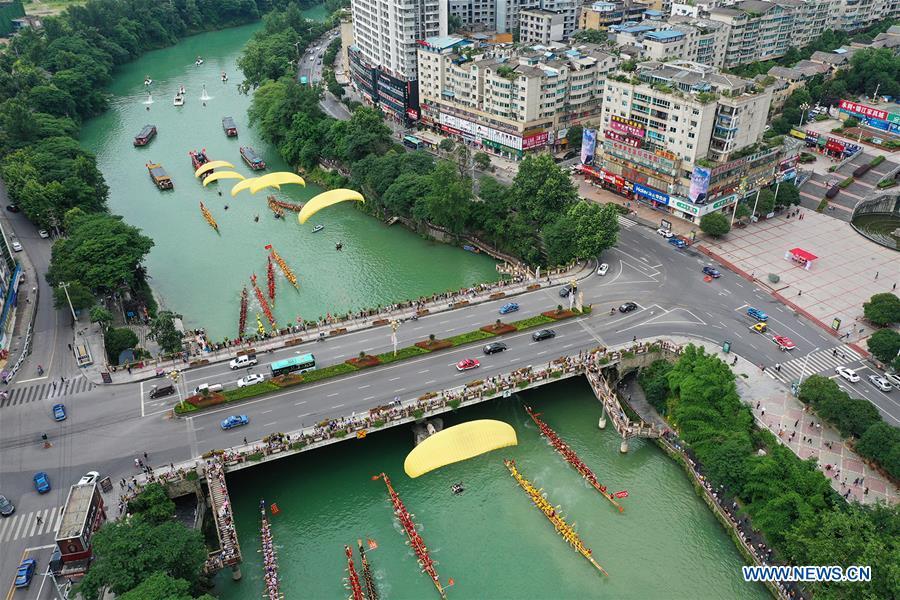 #CHINA-TONGREN-DRAGON BOAT RACE (CN)