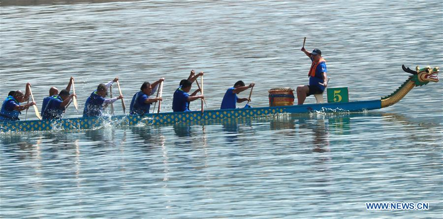 #CHINA-DRAGON BOAT FESTIVAL-CELEBRATIONS(CN)