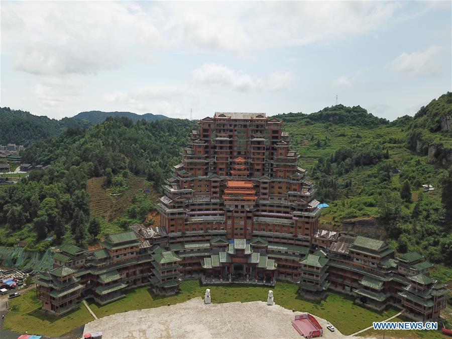 中国 - 贵州 - 民族集团 - 建筑(CN)