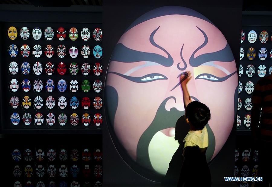 中国 - 上海 - 无形文化遗产(CN)