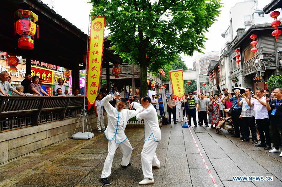 中国 - 福建 - 福州 - 文化和自然遗产日(CN)