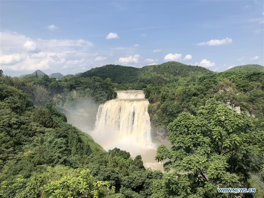 中国 - 贵州 - 黄果树瀑布(CN)