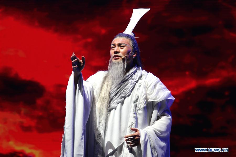 #CHINA-HUNAN-QU YUAN-MUSICAL(CN)