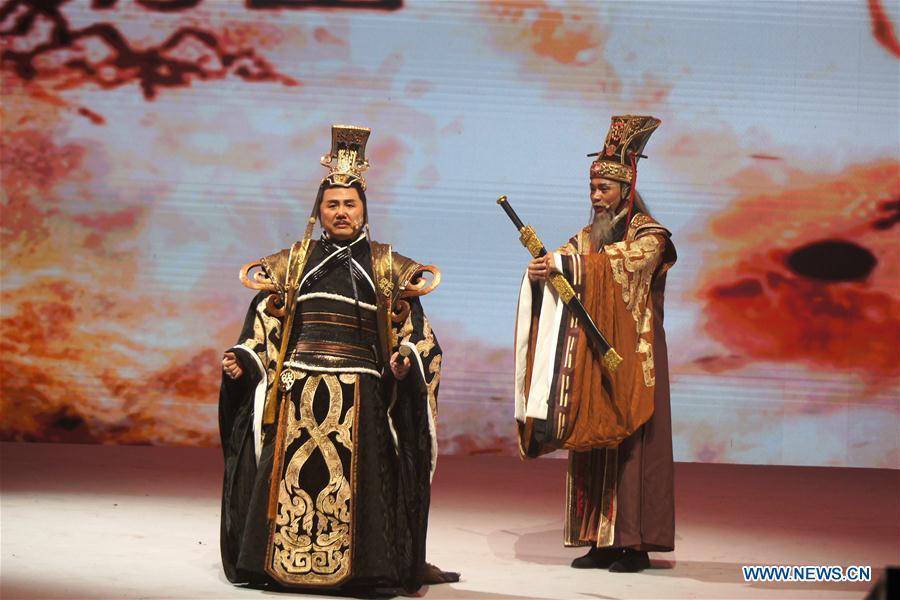 #CHINA-HUNAN-QU YUAN-MUSICAL (CN)