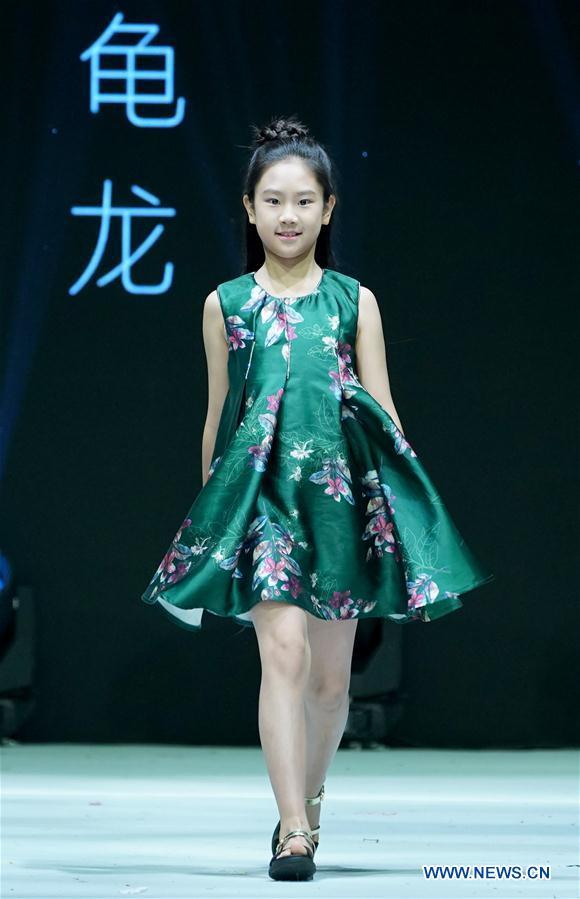 中国 - 青岛 - 儿童模特大赛(CN)