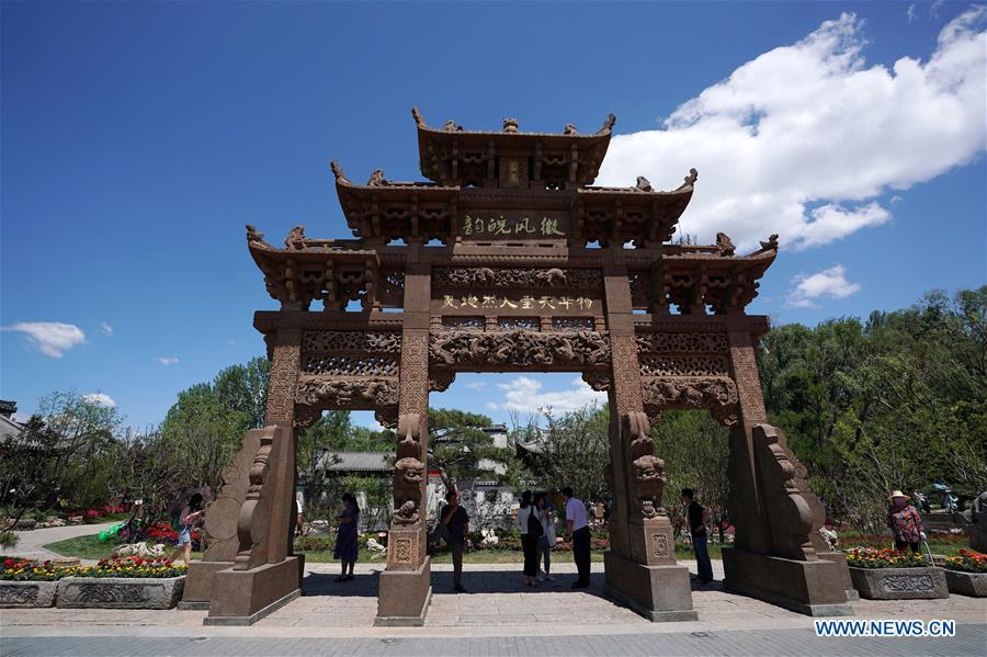 (EcoChina)中国 - 北京 - 园艺博览会 - 中国(CN)