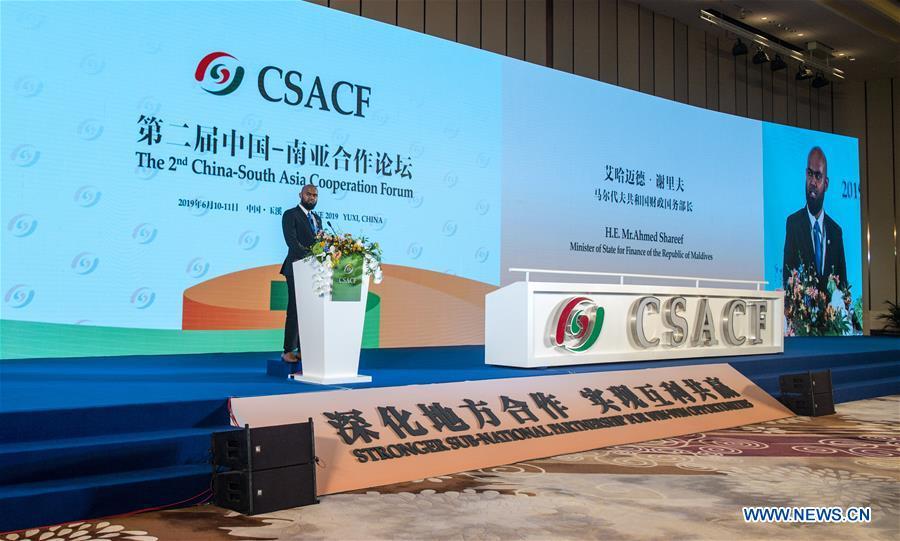 CHINA-YUNNAN-YUXI-CSACF (CN)